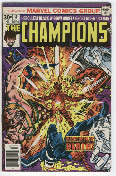 Champions #8 Messenger Of Death Bronze Age classic VGFN