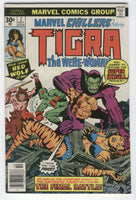 Marvel Chillers #7 Featuring Tigra vs The Super Skrull! Bronze Age Classic VG