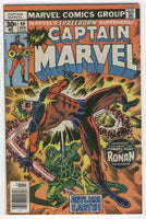 Captain Marvel #49 The Fury Of Ronan Bronze Age Classic FVF
