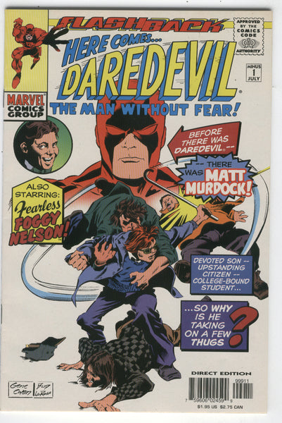Daredevil The Man Without Fear! #-1 VF