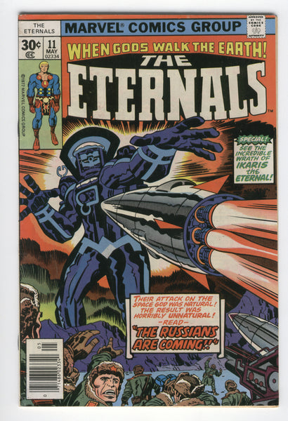 Eternals #11 The Russians Are Coming Kirby Bronze Age Classic FN
