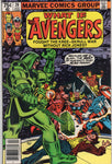 What If #20 The Avengers Fought The Kree-Skrull War Without Rick Jones? News Stand Variant FVF