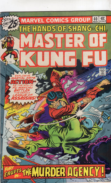 Master Of Kung Fu #40 The Murder Agency! FN