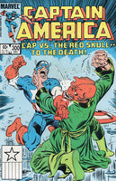 Captain America #300 The Red Skull? High Grade Beauty VFNM