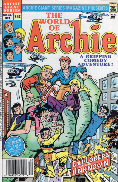 "Archie Giant Series Magazine #587 ""The World Of Archie"" FVF"