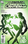 Green Lantern #67 The End? VF