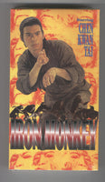 Iron Monkey Starring Chen Kwan Tai Sealed VHS