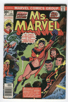 Ms. Marvel #1 Fabulous First Issue All-Out Action Bronze Age Key VG