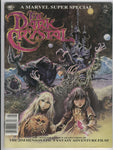 Marvel Super Special #24 The Dark Crystal Movie Adaptation Magazine VF-