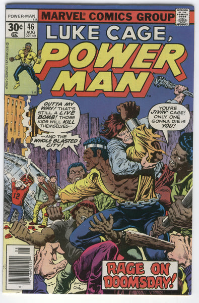 Power Man #46 Rage On Doomsday Bronze Age FN