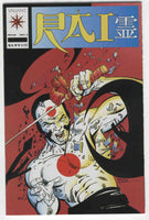 Rai #1 Early Valiant Key NM