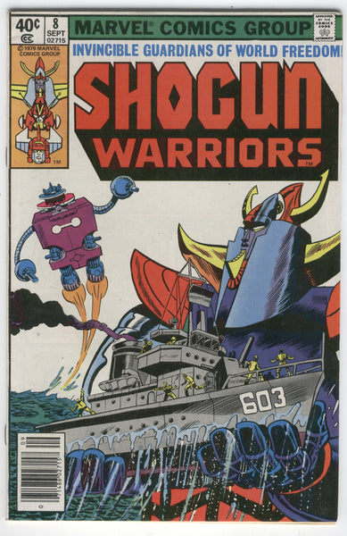 Shogun Warriors #8 Cerberus And The Skyfall Bronze Age Classic FN