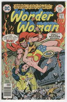 Wonder Woman #227 My World, In Ashes Bronze Age Classic FN