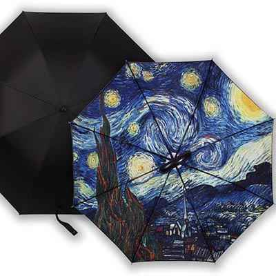 Van Gogh Starry Sky Umbrella