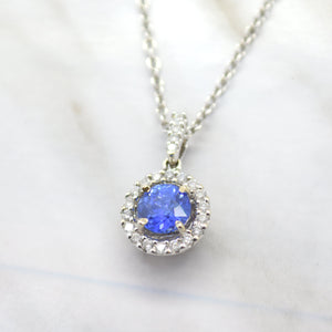 untreated blue sapphire halo necklace