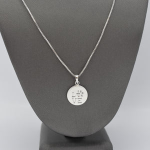 Paw Print Disc Pendant Necklace