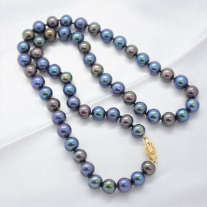 Peacock Freshwater Pearl Necklace