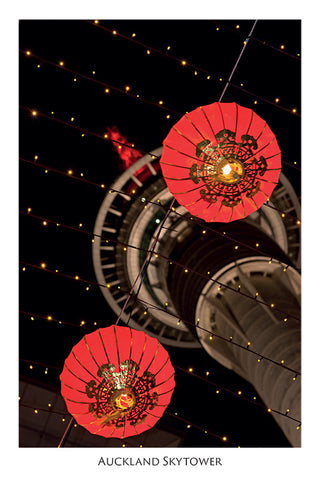 530 - Post Art Postcard - Auckland Skytower