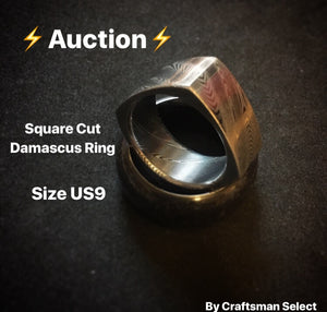 20/1/2018 Auction Square Cut Damascus Ring
