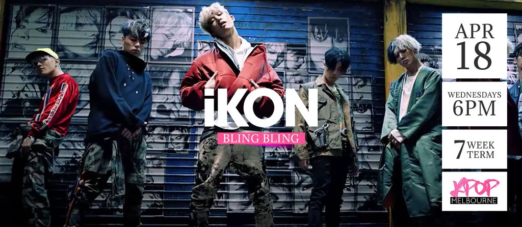 Bling Bling by iKON - Term 4 2018 - 7 Week Term Enrolment
