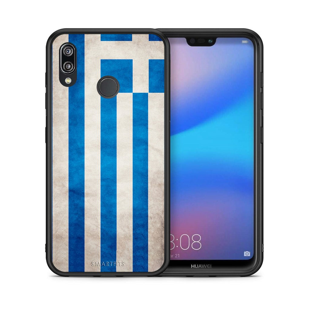 4 - Huawei P20 Lite Greece Flag case, cover, bumper