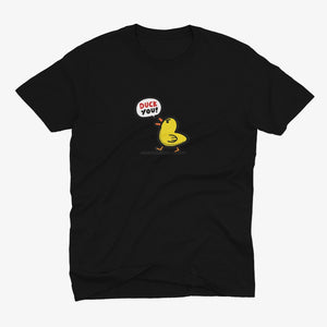 Funny Duck You Μαύρο T-Shirt