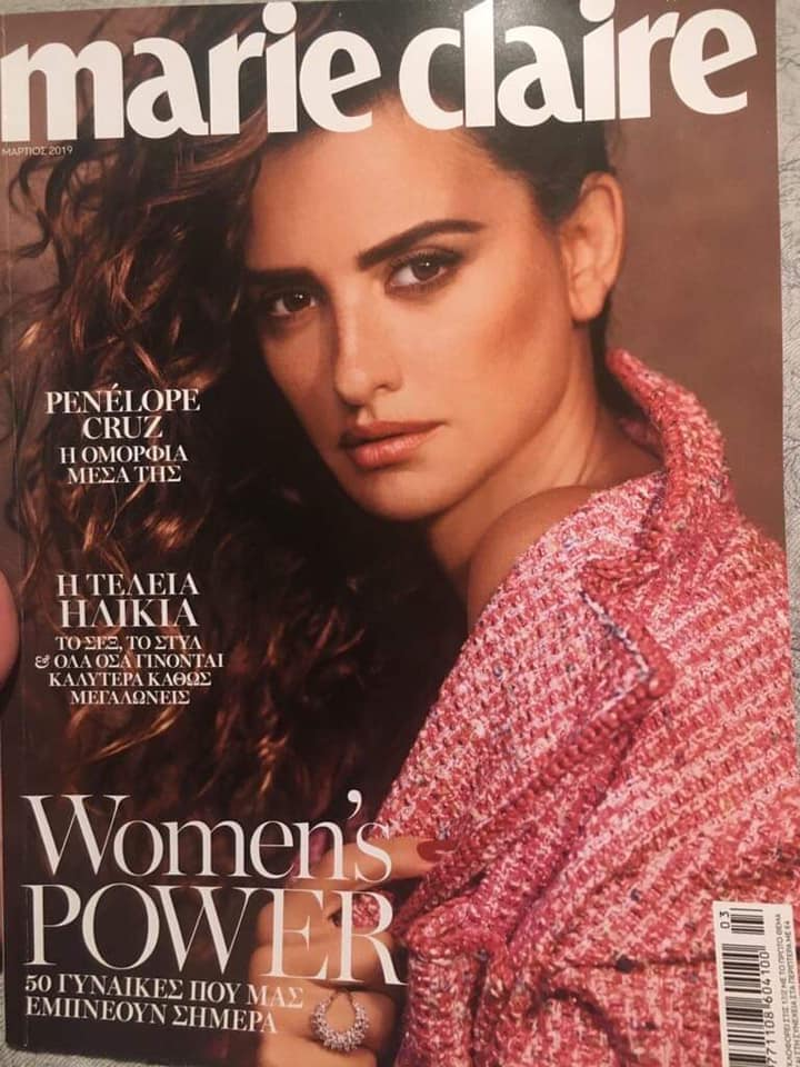 Marie Claire Greece March 2019 - 50 Women that inspire us today