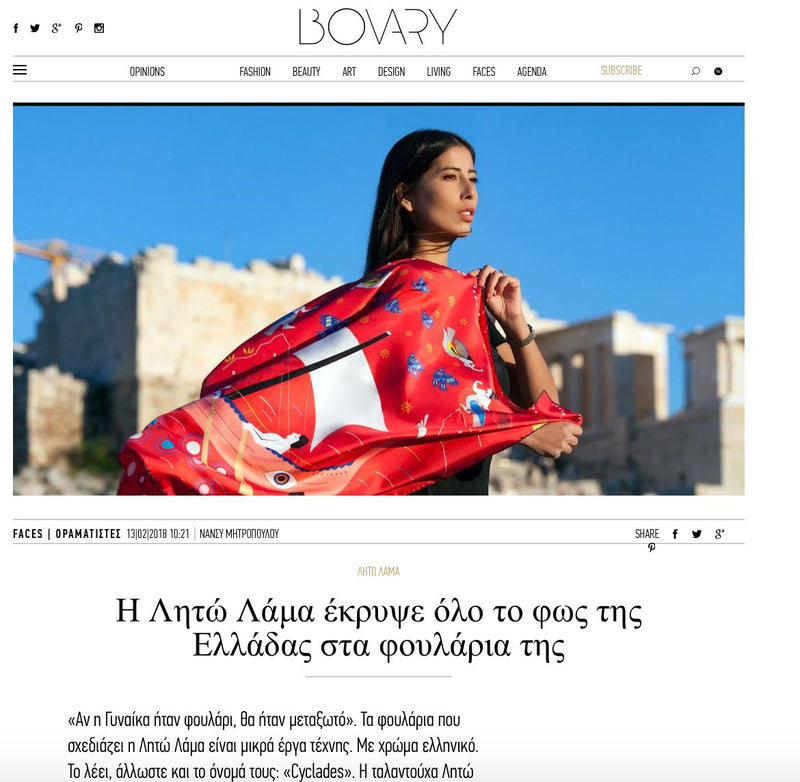 Leto Lama Interview for Bovary.gr Cyclades Luxury Silk Scarves and Accessories