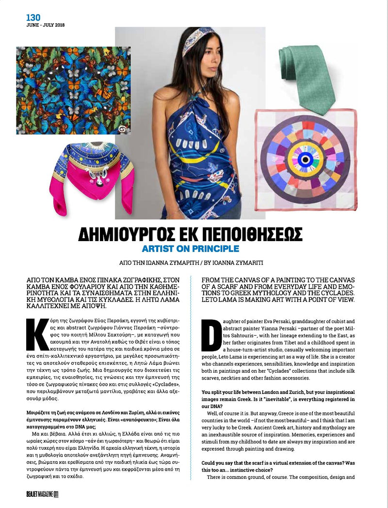 Seajet Magazine Summer Issue 2018 LetoLama Designer Interview