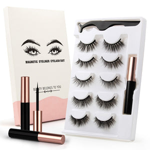 Mink Magnetic Eyelash Set 1 (5 Pairs ) with Eyeliner & Eye Beauty Tweezers