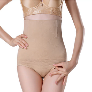 Body Shaper Waist Cincher Shapewear Panties Butt Lifter Seamless Hi Waist Shaper Brief | FajasShapewear.com