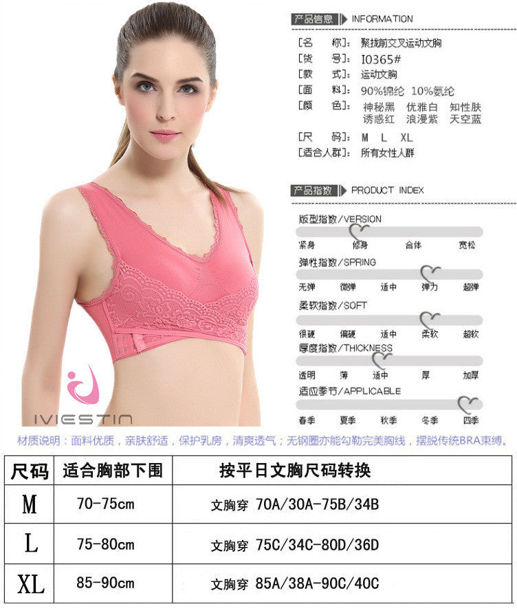 High Impact Sports Bra Padded Cross Buckle Shockproof Running Fitness Sports Vest Yoga Bra for Workout | FajasShapewear.com