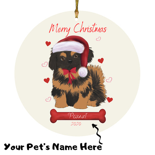 Personalized Merry Christmas  Pekingese Dog Christmas Tree Round Flat Ornament RBPOR58984