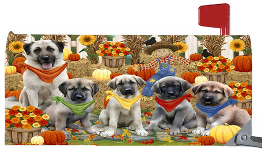 Magnetic Mailbox Cover Harvest Time Festival Day Anatolian Shepherds Dog MBC48007