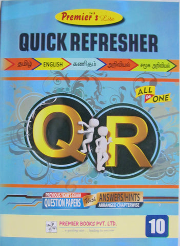 10 PREMIER QUICK REFRESHER ALL IN 1 TAMIL MEDIUM
