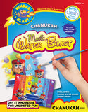 Magic Water Blast Chanukah Poster