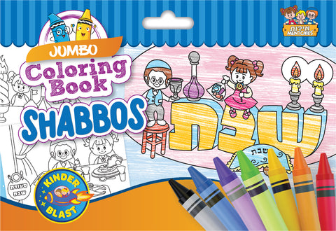 Jumbo Coloring Book Shabbos
