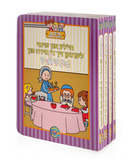 Middos Menchies Books- Middos (Yiddish)