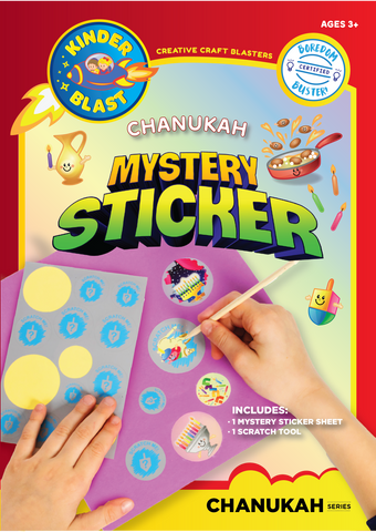 Mystery Stickers Chanukah