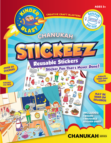 Stickeez Single Pack Chanukah