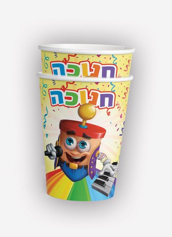 Chanukah Party Blast Cups