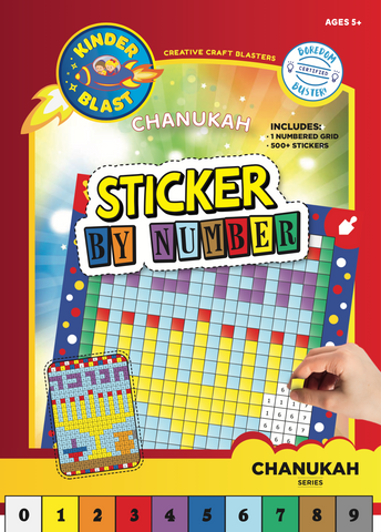 Sticker By Number Chanukah