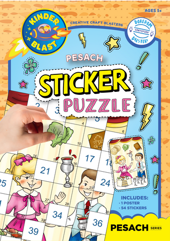 Sticker Puzzle Pesach