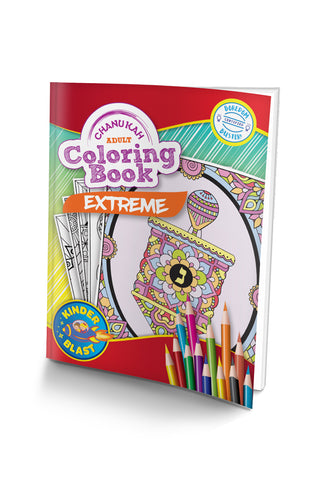 Extreme Coloring Book Chanukah