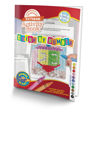 Color By Number Activity Book Chanukah
