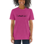 Volleyball Mom - Short sleeve t-shirt
