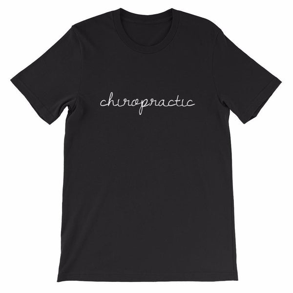 Ask me - I am a Chiropractor - Short-Sleeve Unisex T-Shirt
