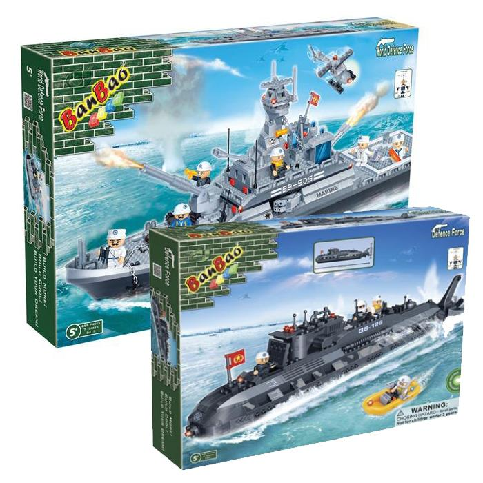 BanBao Navy Submarine and Frigate Battleship Package
