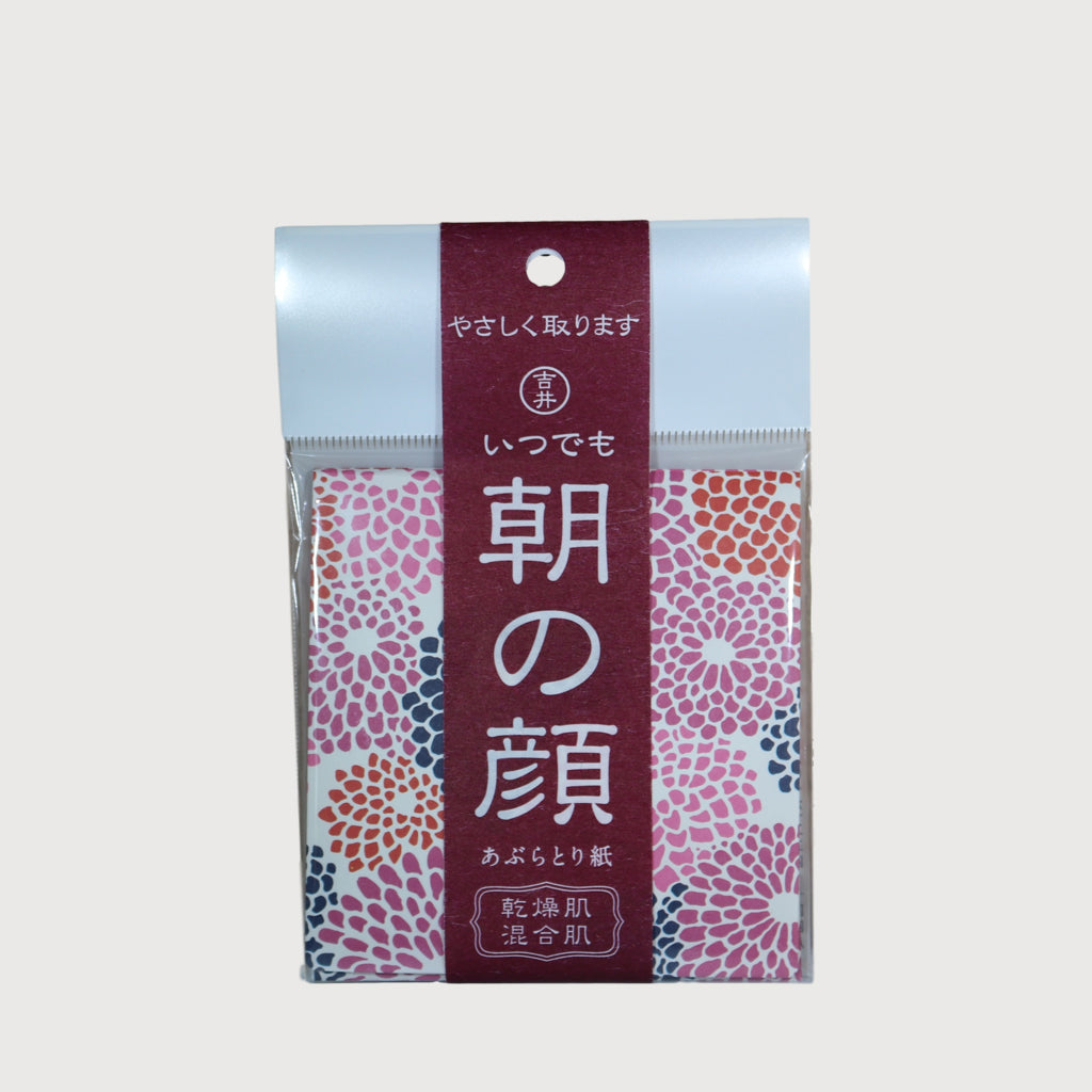 Cotton Labo Oil Blotting Paper (80 sheets)