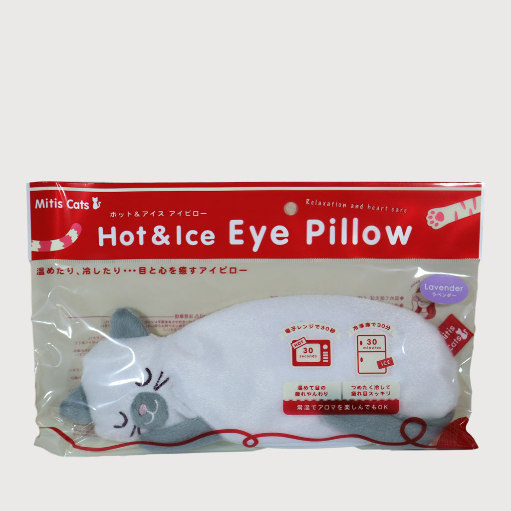 Hot & Ice Eye Pillow For Relaxation - Lavender
